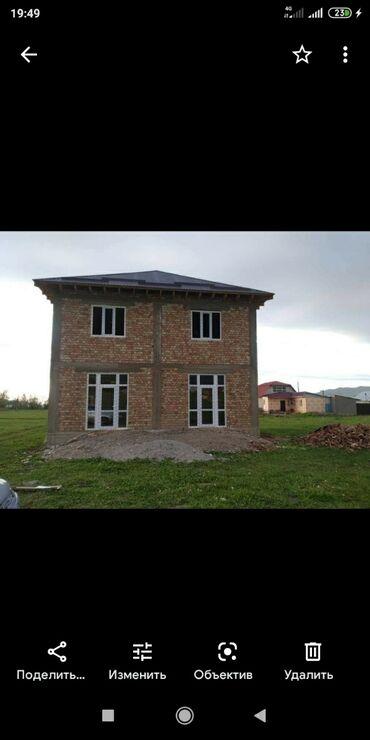 Недвижимость - Таш-Мойнок: 180 кв. м 5 комнат