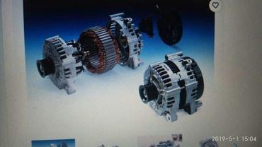 генераторы kraft в Кыргызстан: Генераторы 12v 24v,Man Daf Volvo Scania Renault,новые генераторы в сбо