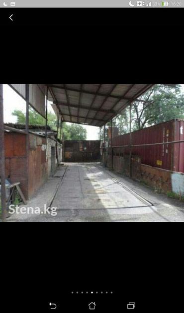 Срочно продаю промышленный комплекс с в Кара-Балта