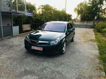 Used Cars - Greece: Opel Vectra 2 l. 2008 | 238000 km