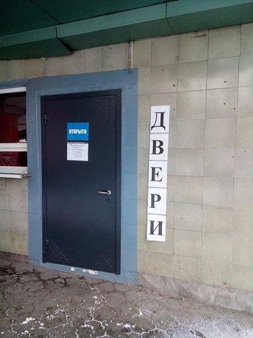 Входные Двери на заказ! от 10000 сом. в Бишкек - фото 2