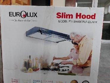 вытяжка в Азербайджан: Вытяжка кухонная. Из упаковки не вынимался