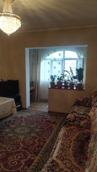 Продается квартира: 106 серия, Магистраль, 3 комнаты, 9 кв. м