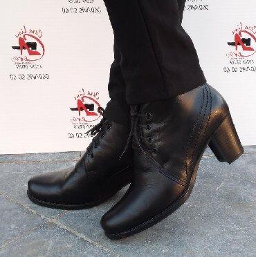 181 oglasa | ŽENSKA OBUĆA: Registrovana prodaja kvalitetne kožne obuće. Postavljene moltoprenom