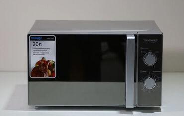 Микроволновая печь Техномир THM-1738 серебристаяBrand:ТехномирОбщие