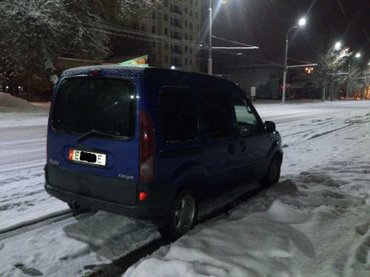 Продаю или меняю. мотор разобран. читаем описание на фото. в Бишкек