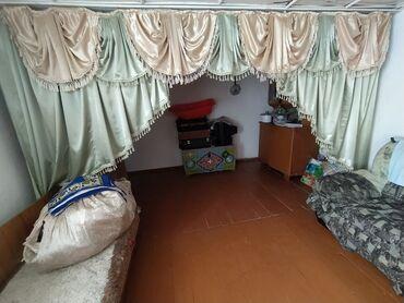 97 объявлений: Город Нарын Все по 1000сом, шторы полный комплект на фото не