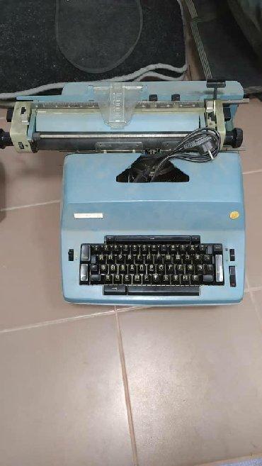 Другое в Кыргызстан: Продаю новую печатную машинку