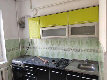 сдается квартира в городе кара балта в Кыргызстан: Продается квартира: 2 комнаты, 47 кв. м