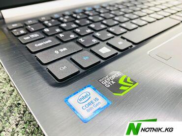 Мощный игровойНоутбук Acer-модель-Aspire 7-процессор-core