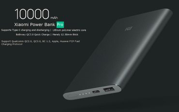 Mi Power Bank Pro 10000mAh limited Edition  - Bakı
