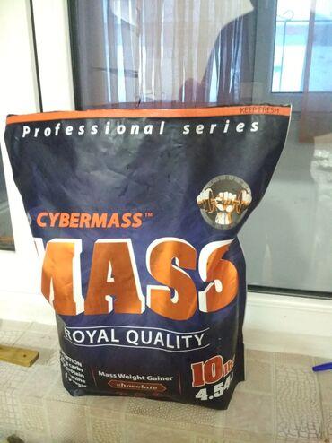 Продаю Гейнер Cybermass.3,5 кг осталось Шоколадный вкус Вопросы по