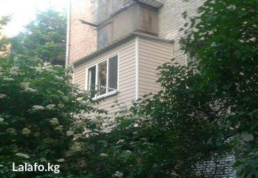 Утепление балконов, лоджий любых видов! 100% и в три слоя! н.