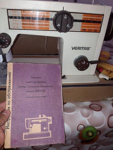 shvejnaja mashinka veritas nemeckaja в Кыргызстан: Электрическая швейная машинка VERITAS Производство Германия