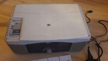 printer samsung scx 4521f в Кыргызстан: HP Deskjet F370 3 ü birində printer