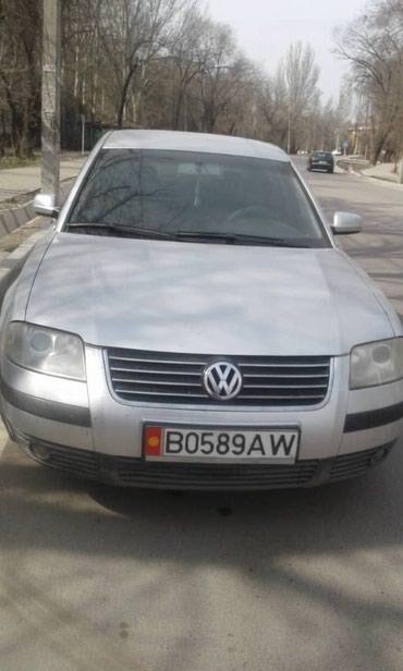 volkswagen beetle a5 в Кыргызстан: Volkswagen Passat Lingyu 1.6 л. 2002 | 200000 км