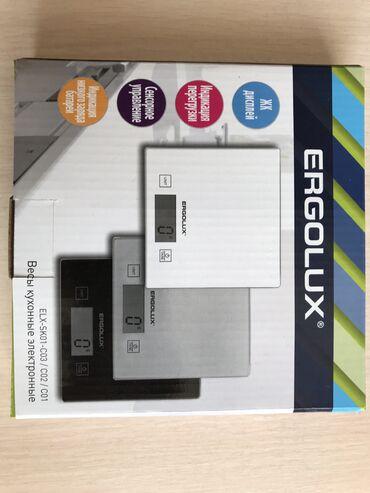 Весы кухонные электронные. Покупала в «Народный» за 699,есть чек.Новый