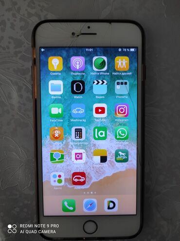 смартфон meizu m5s 16 gb gold в Кыргызстан: Б/У iPhone 6s Plus 16 ГБ Розовое золото (Rose Gold)
