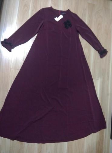 Продаю новое шикарное женское длинное платьецвет бардовыйматериал