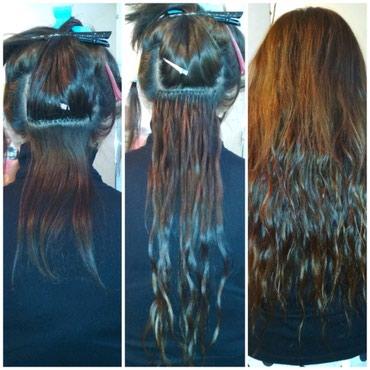 Наращивание волос, работа до 150 капсул в Бишкек