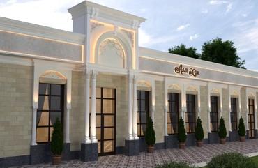 у вас дома в Кыргызстан: Банкетный зал Али Хан приглашает вас дорогие друзья провести свои торж