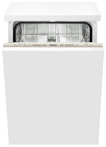 Посудомоечная машина Hansa ZIM-447ELHузкая, встраиваемая полностью