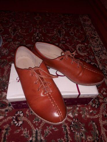 Личные вещи - Байтик: Туфли коричнево- теракотового цвета, на шнурках кож.зам., модные