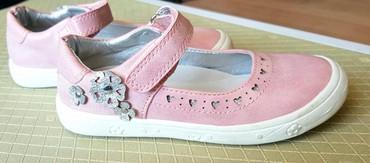 Туфли,детские,новые. Фирма Mini, 27 размер. Застёжка на липучке