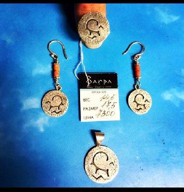 серебряный комплект с красными камнями в Кыргызстан: Шикарный подарок для девушки, жены, мамы, сестры, подруги…!🥰 Очень кра