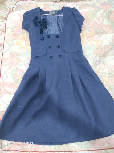 Платья зимняя. Размер л. Очень мало одевала, состояние отличное. Цвет