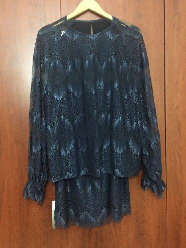 шерстяные женские костюмы в Азербайджан: Костюмы Aristokrat 5XL
