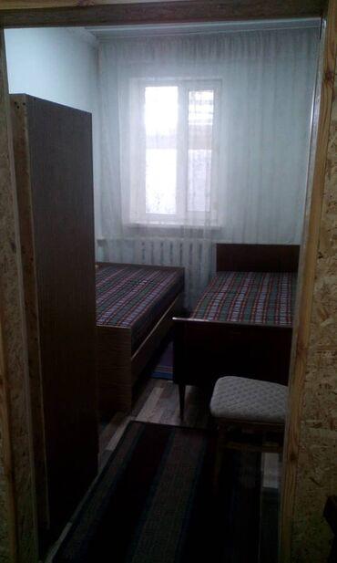 сколько стоит мед в бишкеке в Кыргызстан: Сдается квартира: Студия, 30 кв. м, Бишкек