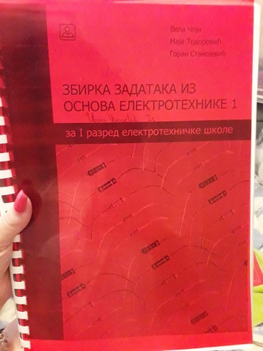 Zbirka zadataka iz osnova elektrotehnike 1 - Belgrade
