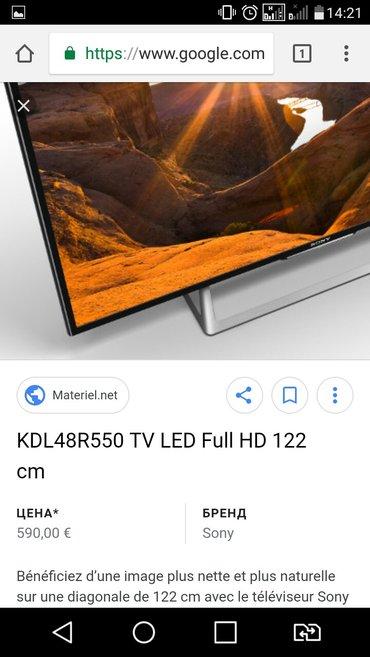 Sony kdl48r550 smart 122см цена 33000, you tobe, браузер, megogo, в Бишкек