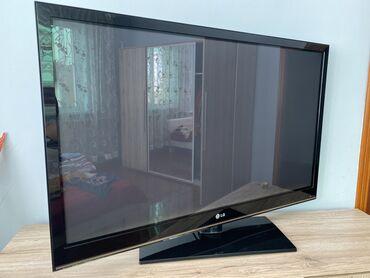 Продаю Телевизор LG В хорошем состоянии, производство Корея