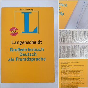 Продаю книги для изучения немецкого языка:1. Словарь Langenscheidt
