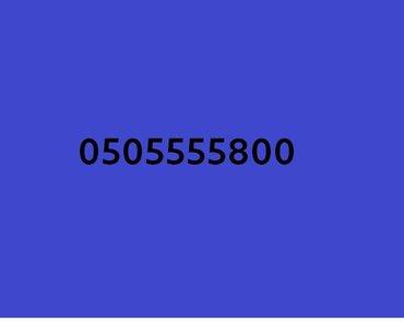 номер 0505555800 в Бишкек