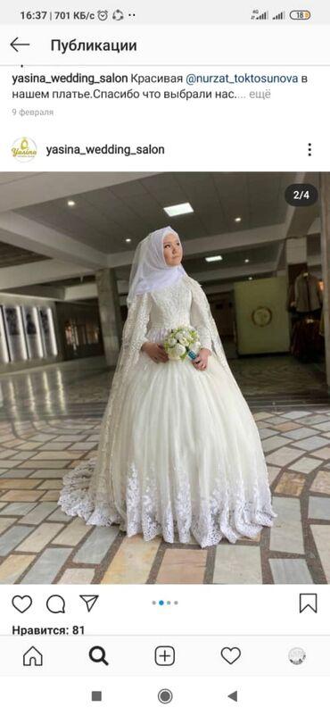 Мусульманские свадебные платья очень много платьев Производство Турция