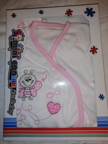 Pantalone velicina m - Srbija: Novo u kutiji, za novorodjene bebe. Velicina od 0 do 4 meseca