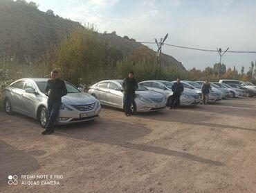 | Каракол, Иссык-Куль, Чолпон-Ата Легковое авто | 4 мест
