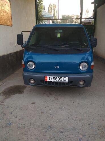 Транспорт - Кара-Суу: Hyundai Портер 2.5 л. 1999
