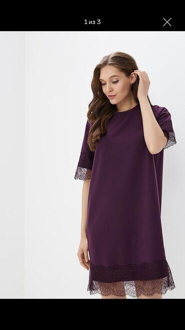 Платье Свободного кроя Befree M