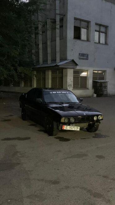 Транспорт - Красная Речка: BMW 520 2 л. 1994