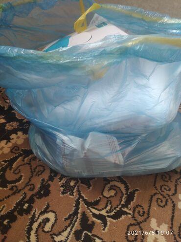 Медтовары - Аламедин (ГЭС-2): Набор гникологичиские причатки маска арзан сатылат