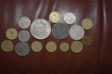 До 20 апреля отдам за 1500 сом Монеты в Бишкек
