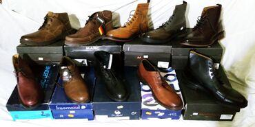 сколько стоит тепловизор в бишкеке в Кыргызстан: Батинки мужские новые из Германии. ( ИТАЛИЯ, ПОРТУГАЛИЯ, ИСПАНИЯ )