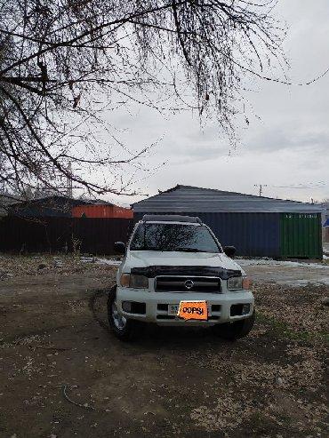 сигнализация в квартиру в Кыргызстан: Nissan Pathfinder 2002