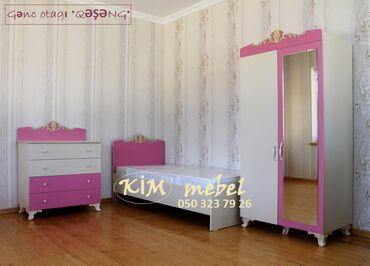 uşaq-üçün-darta-veyder-kostyumu - Azərbaycan: Uşaq otagı mebeli. Dəstin qiyməti 650 manatdır. Keyfiyyətli və davamlı