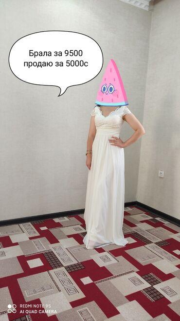 Продаю вечерние платьюшки,одевала все по одному разу, качество очень