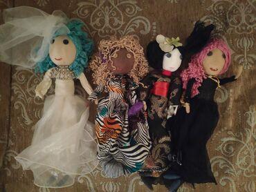 Διακοσμητικές κούκλες